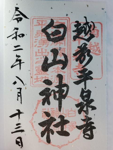 f:id:mizyun:20200816100452j:image