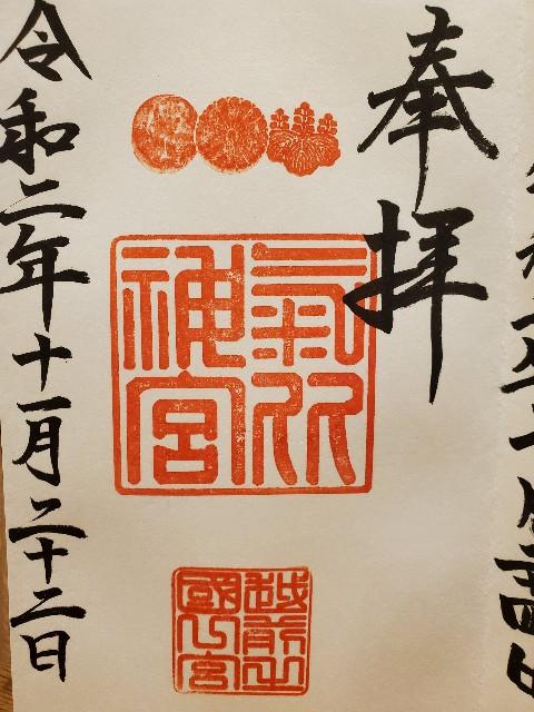 f:id:mizyun:20201204203927j:image