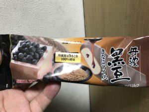 黒豆きなこアイス