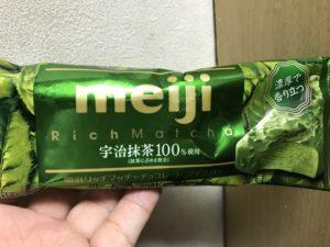 リッチマッチャチョコレート