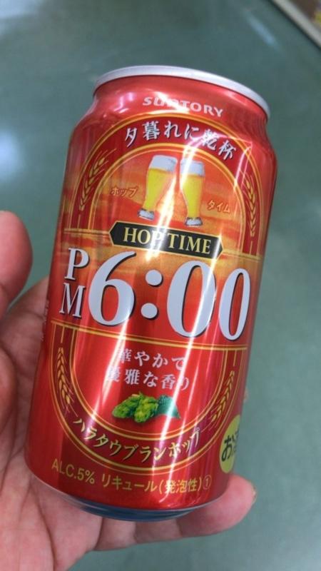 HOPTIME
