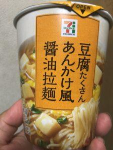 豆腐たくさん あんかけ風醤油拉麺