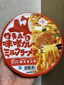 マルちゃん 青森味噌カレーミルクラーメン