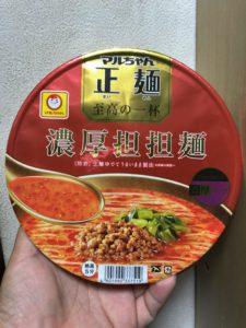 マルちゃん正麺 至高の一杯 濃厚担担麺
