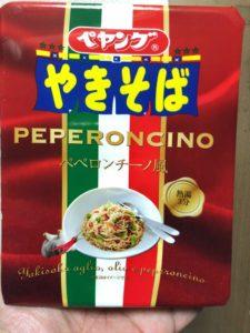 まるか食品 ペヤング ペペロンチーノ風 やきそば