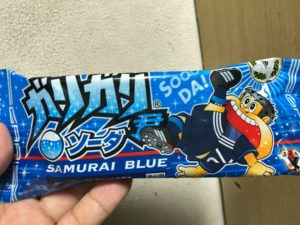 ガリガリ君ソーダ SAMURAI BLUE