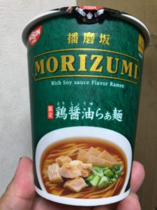 もりずみ鶏醤油らぁ麺