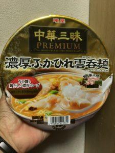 明星 中華三昧PREMIUM 濃厚ふかひれ雲呑麺 カップ123g