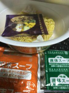 明星 中華三昧PREMIUM 濃厚ふかひれ雲呑麺