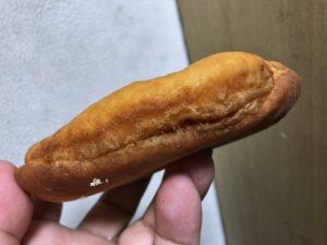 揚げピッツァ マルゲリータ風味