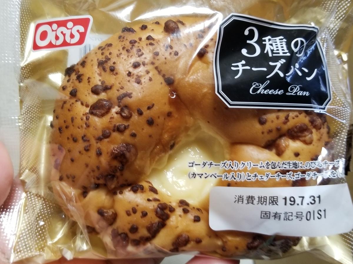 オイシス 3種のチーズパン