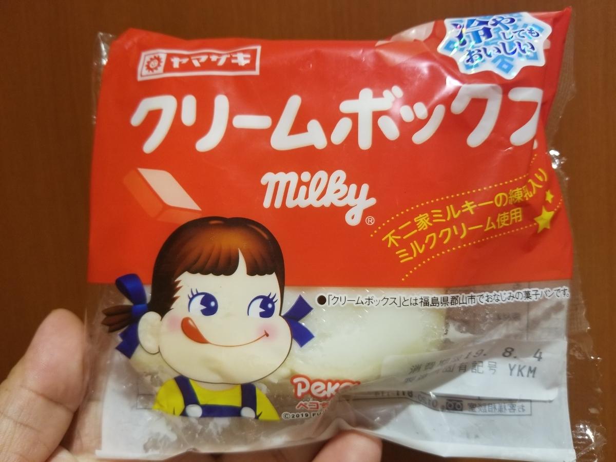 ヤマザキ クリームボックス 不二家ミルキーの練乳入りミルククリーム