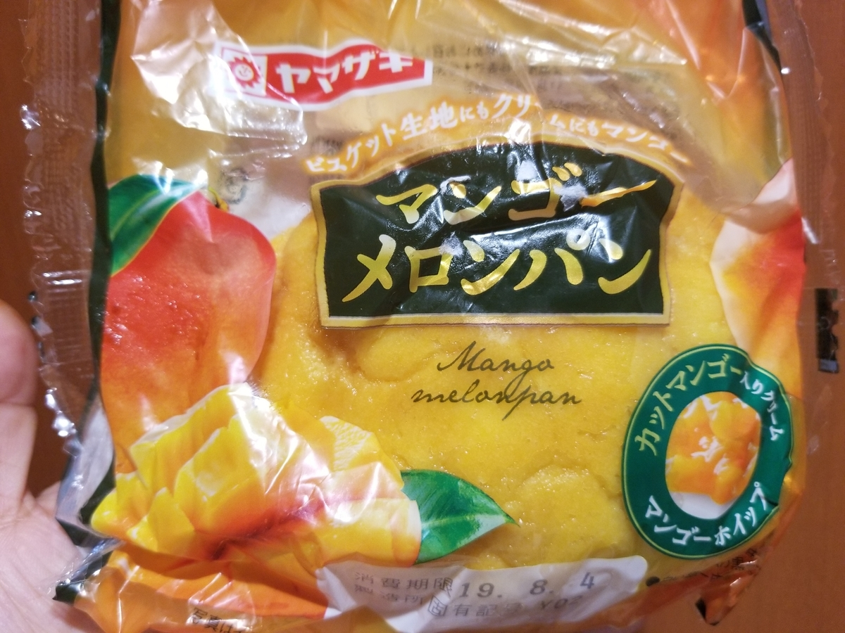 ヤマザキ マンゴーメロンパン