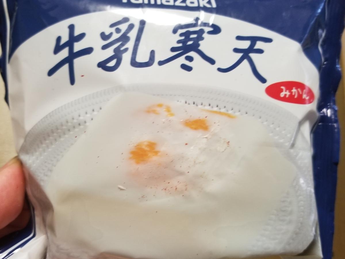 ヤマザキ牛乳寒天みかん入り