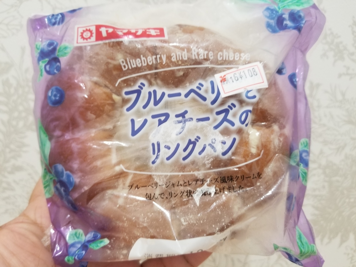 ヤマザキ ブルーベリーとレアチーズのリングパン
