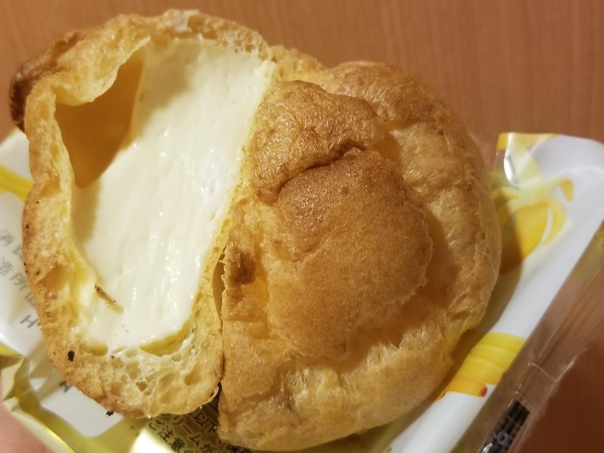 ヤマザキ ツインシュー 甘熟王バナナクリーム&ホイップ