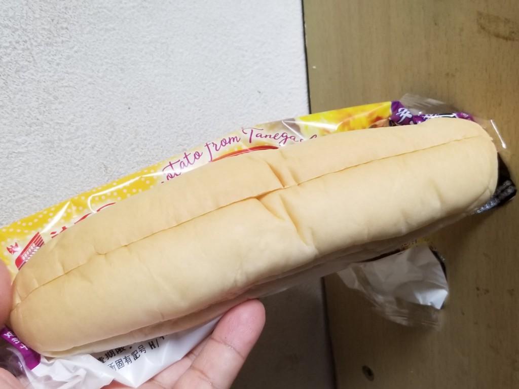 ヤマザキビスケットチップスターL大分産柚子こしょう味
