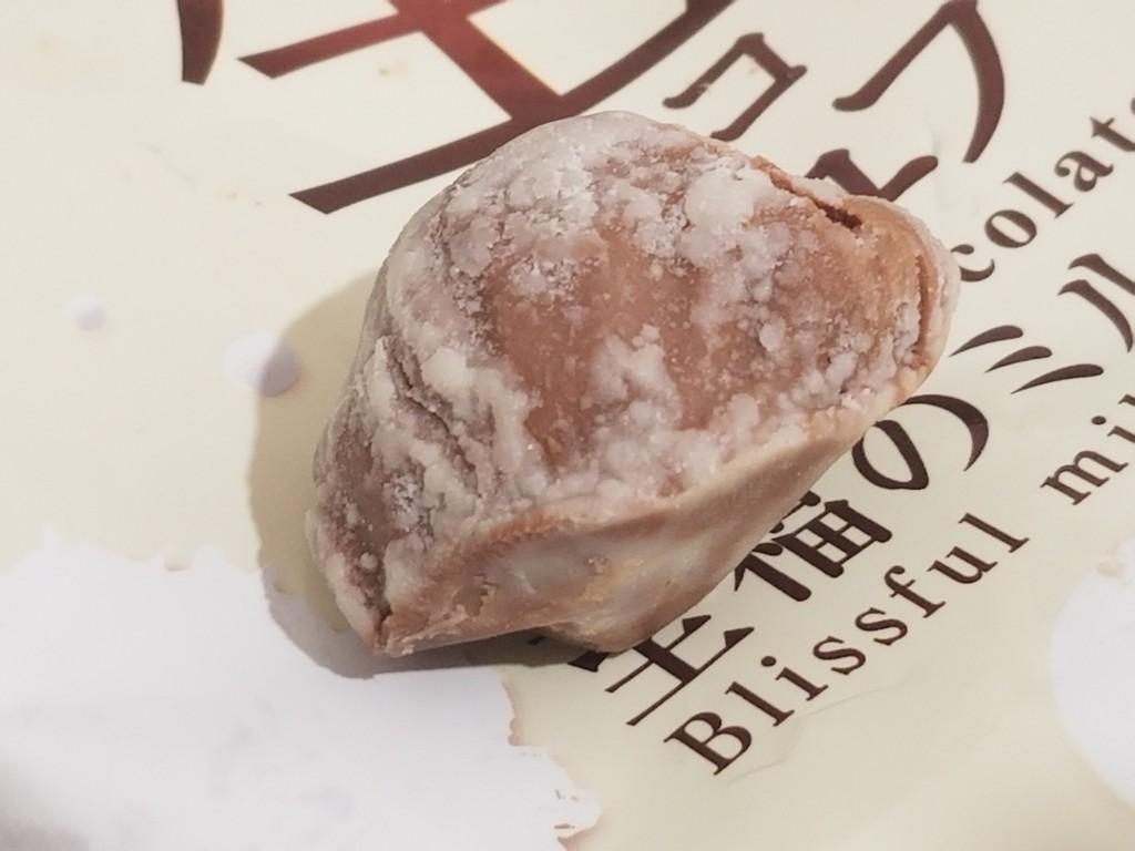 ブルボン 生チョコトリュフ 至福のミルク