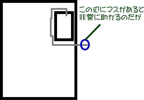 f:id:mj-support:20180818075528j:plain