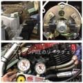 刀 エンジン修理 チェック