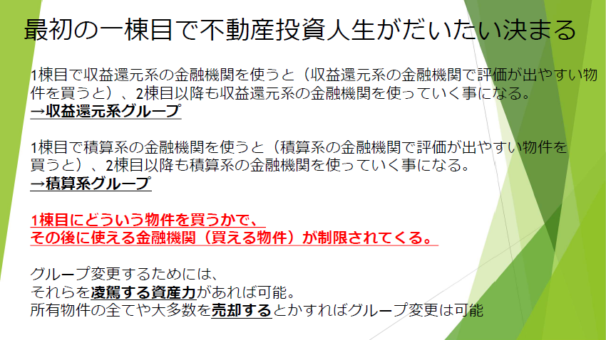 f:id:mjet:20210908122942p:plain