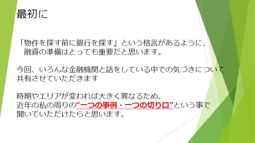 f:id:mjet:20210908123119p:plain