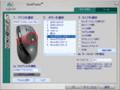 ウインドウを掴むボタン(Taekwindow+SetPoint)