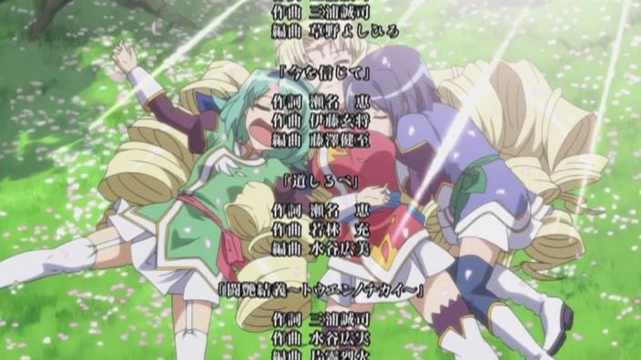 真・恋姫無双 #12 その12