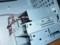 IW-BK646W (MATRIX) その8 HDD冷却ファン