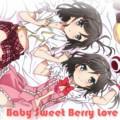 「Baby Sweet Berry Love」再び改善