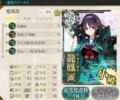 艦これ 龍鳳改Lv99
