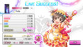 デレステ イベント「LIVE Groove Visual burst」score