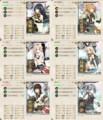 艦これ 任務「強襲上陸作戦用戦力を増強せよ!」(6-3) 編成
