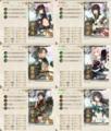 艦これ 2016年冬イベント E5甲 メイン艦隊