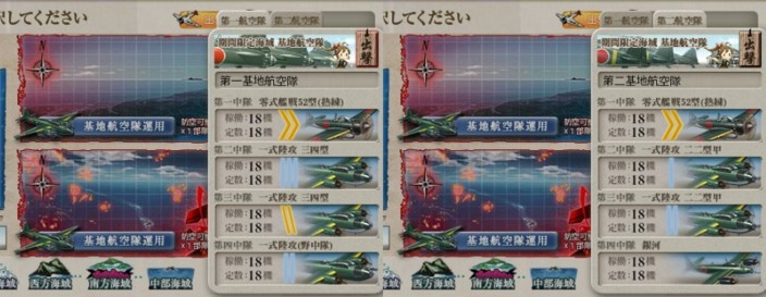 2017年冬イベント『発動!「光」作戦』E3甲(戦力ゲージ)基地