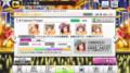 パッションプリンセス姫川2
