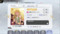 Angelic Parade♪ ゴールドランカー2