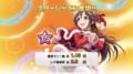 姫川スターランク15