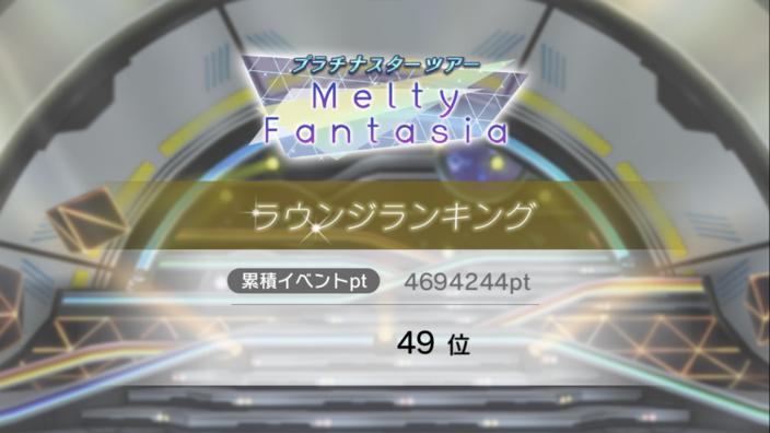 ラチナスターシアターツアー Melty Fantasia 2