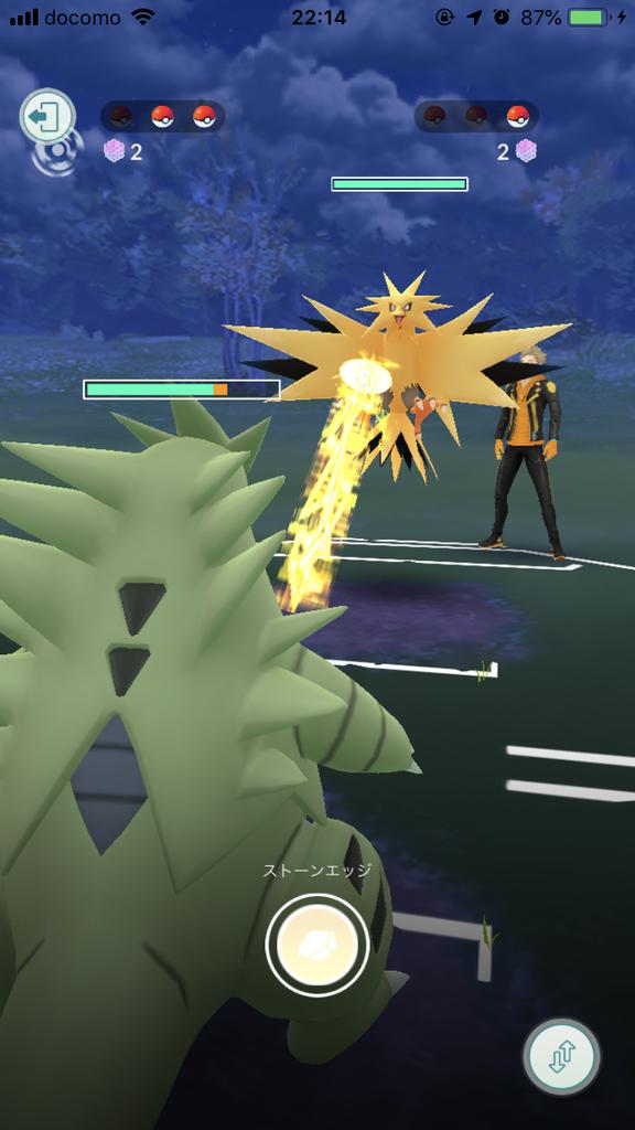 【ポケモンGo】リーダーとの対戦にはグラードンがおすすめ。