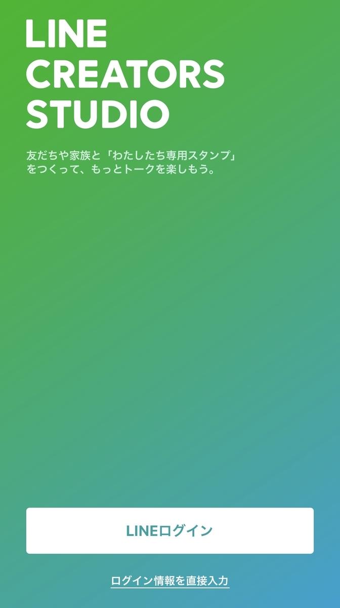 f:id:mk615ts13:20200531213739j:plain