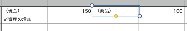 f:id:mk615ts13:20201122012912p:plain