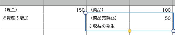f:id:mk615ts13:20201122013209p:plain