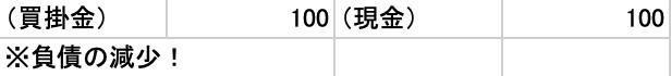 f:id:mk615ts13:20201202005017p:plain
