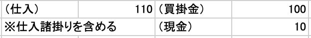 f:id:mk615ts13:20201202012107p:plain