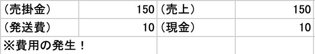 f:id:mk615ts13:20201202012454p:plain