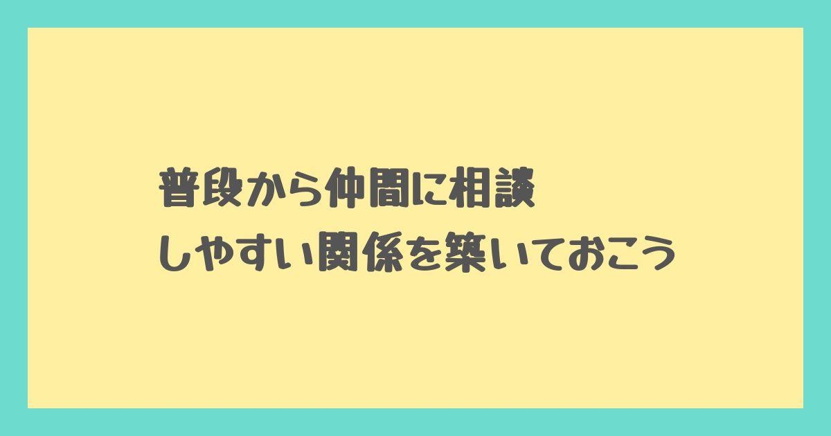 f:id:mk9071:20210514170124j:plain