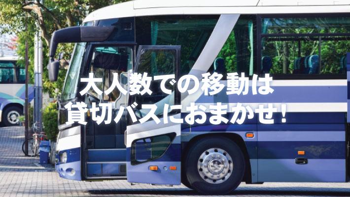 f:id:mk_taxi:20190529121113j:plain