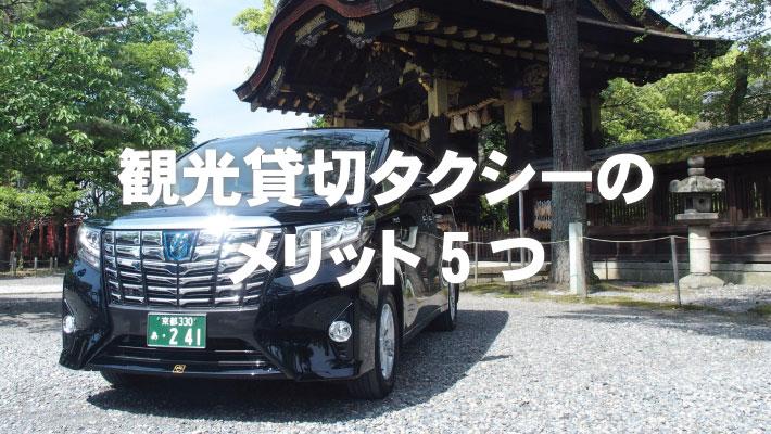 f:id:mk_taxi:20190604151740j:plain