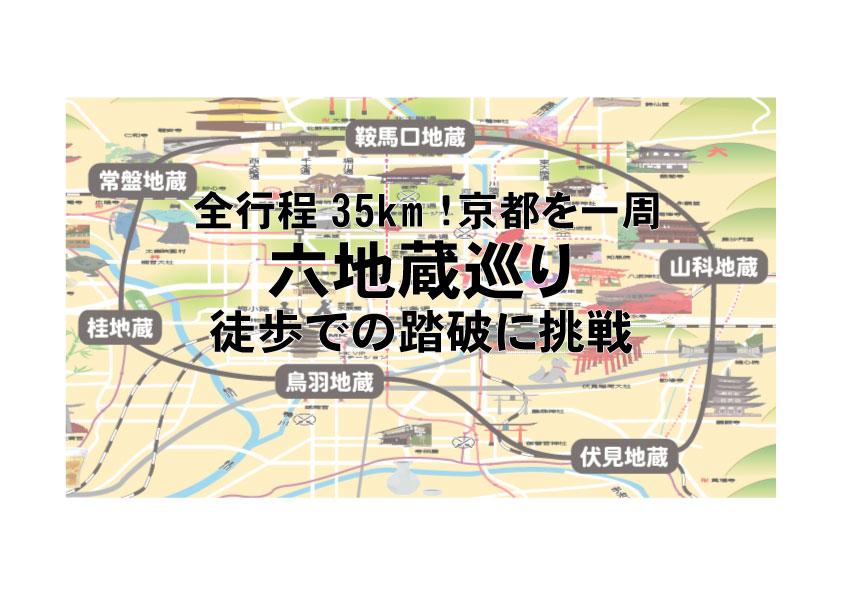 f:id:mk_taxi:20190820103906j:plain